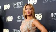 Nieuw concert Beyoncé op 31 mei