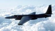 spionvliegtuig