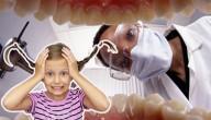 Ben jij bang van de tandarts?