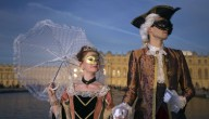 Gemaskerd bal in Versailles