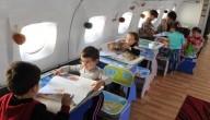 vliegtuigschool