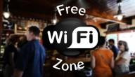 gratis wifi overal
