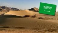 Saoedie-Arabië