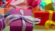 Pak jij graag cadeautjes in?