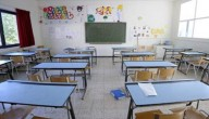 lege klas
