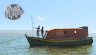 Heb jij het Goed gezien!: Windmolenboot