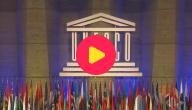 Unesco: Vs & Israel stappen uit organisatie