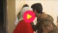 Achraf in Marokko