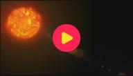 Ruimteschip naar de zon