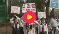 smog New Delhi