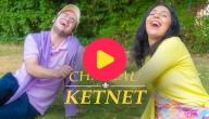Sarah en Thomas openen Chateau Ketnet