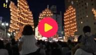 Lantaarnfestival