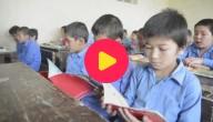 Karrewiet: Leesboeken voor Afghanistan