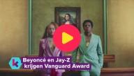 Voor Beyoncé is iedereen gelijk
