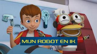 Mijn robot en ik
