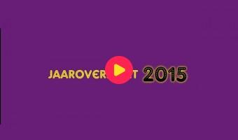 Jaaroverzicht 2015