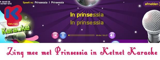 Prinsessia karaoke