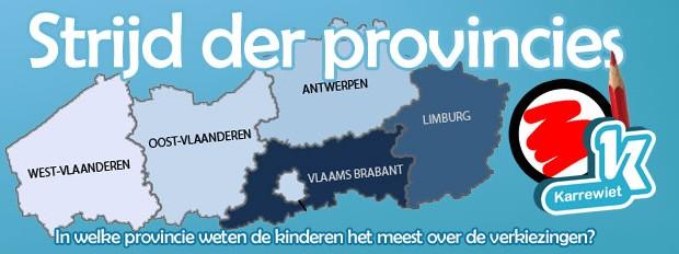 Strijd der Provincies