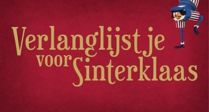 Verlanglijstje voor Sinterklaas